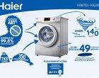 Haier HW70-14636S: pojemna pralka klasy energetycznej A+++