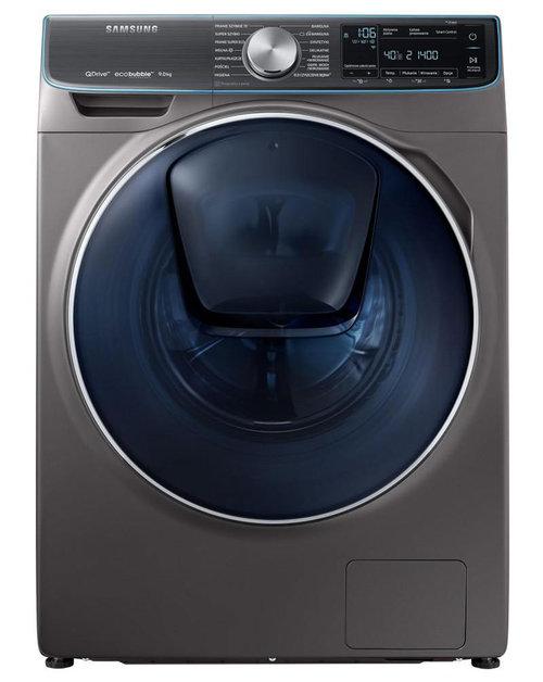 fot. pralka Samsung Add Wash Quck Drive / mat. prod.