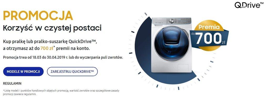 Cashback Samsung QuickDrive / fot. Samsung