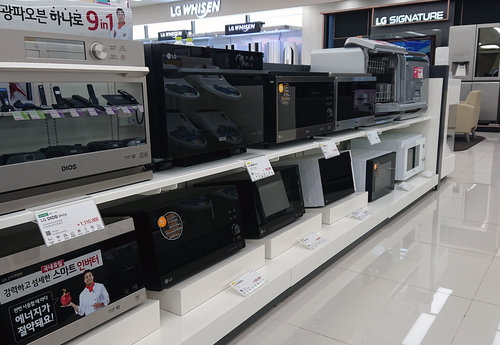 LG Best Shop / fot. techManiaK.pl