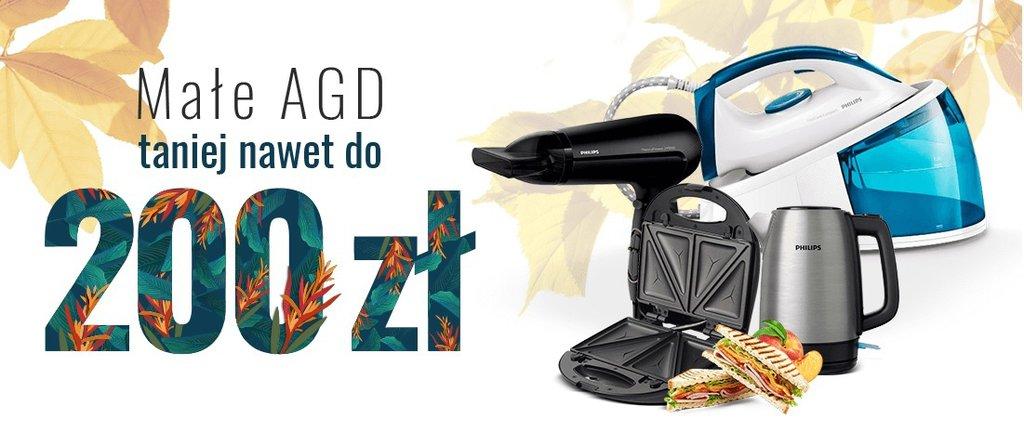 Neo24: Małe AGD do 200 zł taniej / fot. NEO24