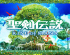 Rise of Mana rpg Square Enix