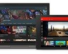 streaming gier Youtube Gaming