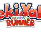 endless runner GekiYaba konkurs premiera
