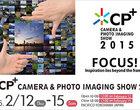 Jakie aparaty i obiektywy zobaczymy na targach CP+?
