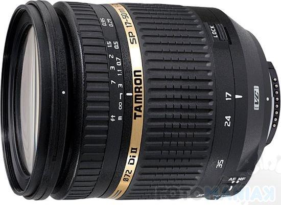 Niewiarygodnie Jaki obiektyw do lustrzanki Nikon (D3200, D3300 i D5500 QH56