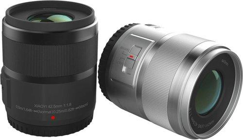 Obiektywy oferowane z aparatem YI M1