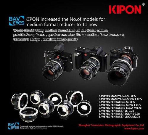 kipon2