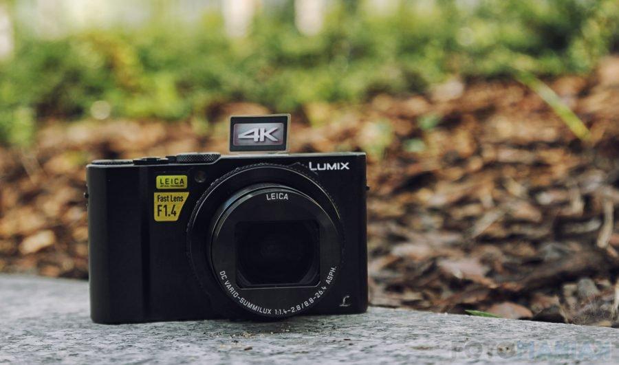 Panasonic Lumix LX15/fot. fotoManiaK.pl