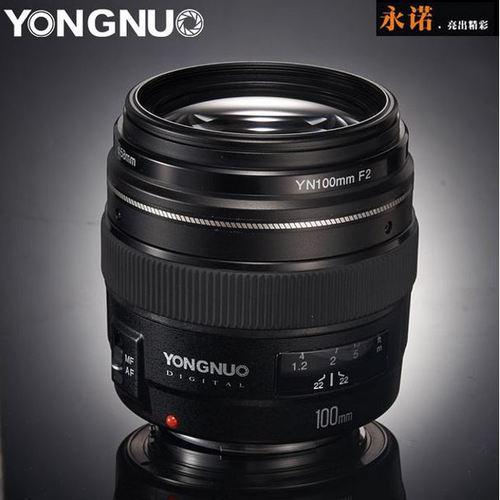 Yongnuo YN 100 mm f/2