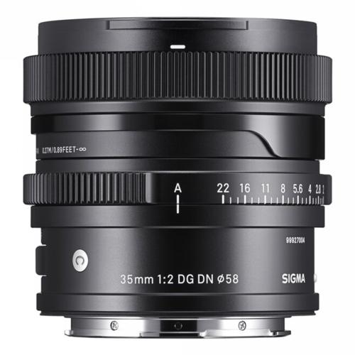 Sigma 35 mm f/2 DG DN Contemporary
