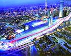 Dubaj stok narciarski Zjednoczone Emiraty Arabskie