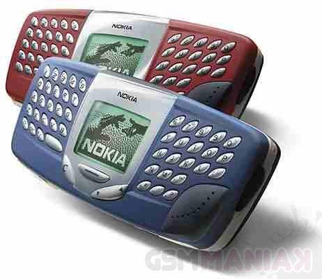Nokia 5510 / fot. producenta