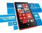 konkurs Windows Phone 8 wygraj smartfon zostań testerem