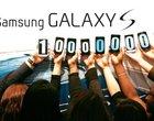 Galaxy S Rekord sprzedaż