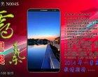 15-megapikselowy aparat 5.5-calowy wyświetlacz 8-megapikselowakamera Android 5.0 smartfon z ekranem Full HD