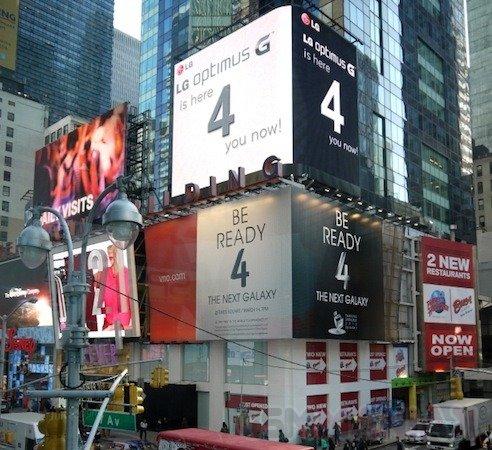 Reklamy LG i Samsunga / fot. LG