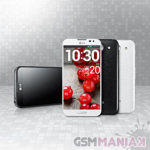 Czy G2 będzie podobny LG Optimusa G Pro? / fot. producenta