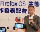 """Firefox OS """"idealną alternatywą dla Androida"""""""
