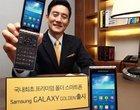 GFXBench Samsung Exynos 7420