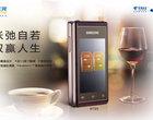 Android 4.1 Samsung Folder smartfon z klapką telefon z klapką