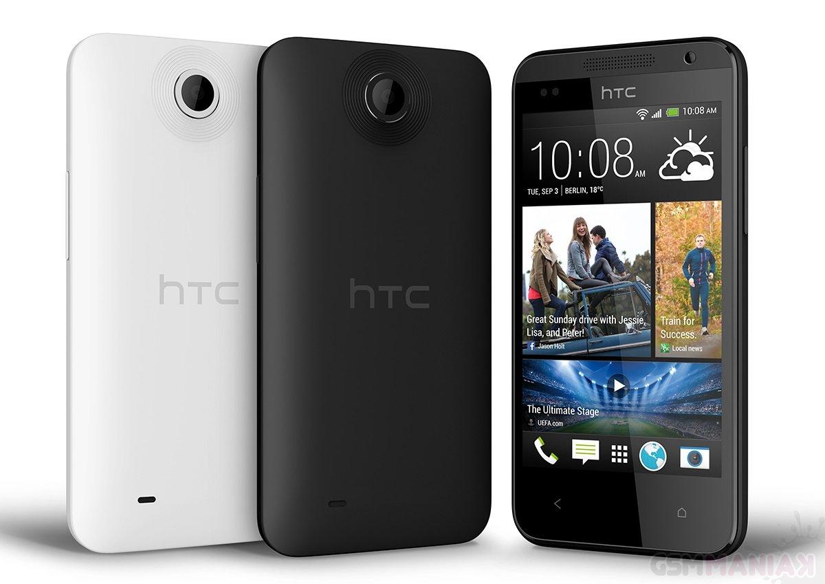 Sprawdź, ile zapłacisz za HTC Desire 300 w ofercie Orange ...