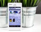 Android 4.1.2 Jelly Bean biały smartfon Sony Xperia M recenzja