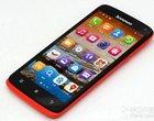4-rdzeniowy procesor 5-calowy ekran 5-megapikselowy aparat Android 4.2 Jelly Bean