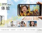 4-rdzeniowy procesor 5-calowy wyświetlacz Aparat 13 Mpix Full HD google android 4.4.4 kitkat selfie smartfon do selfie