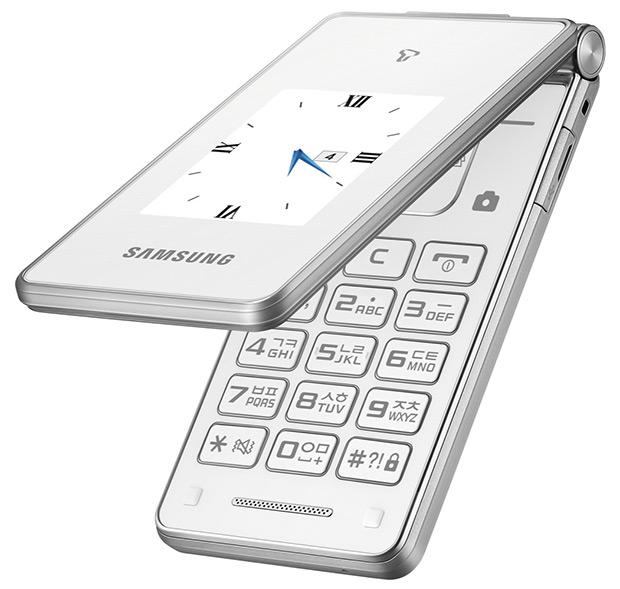 Nowy telefon z klapką Samsunga / fot. SammyHub