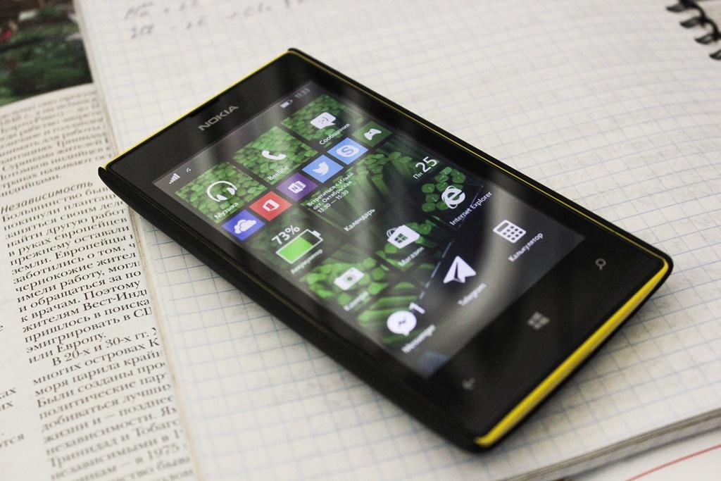 Nokia Lumia 520 / fot. Wikipedia CC 2.0