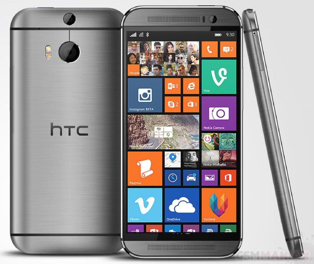 Być może niedługo nowego Windowsa przetestują użytkownicy HTC One for Windows / fot. HTC