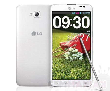 LG G Pro Lite - czy doczekamy się następcy? / fot. LG
