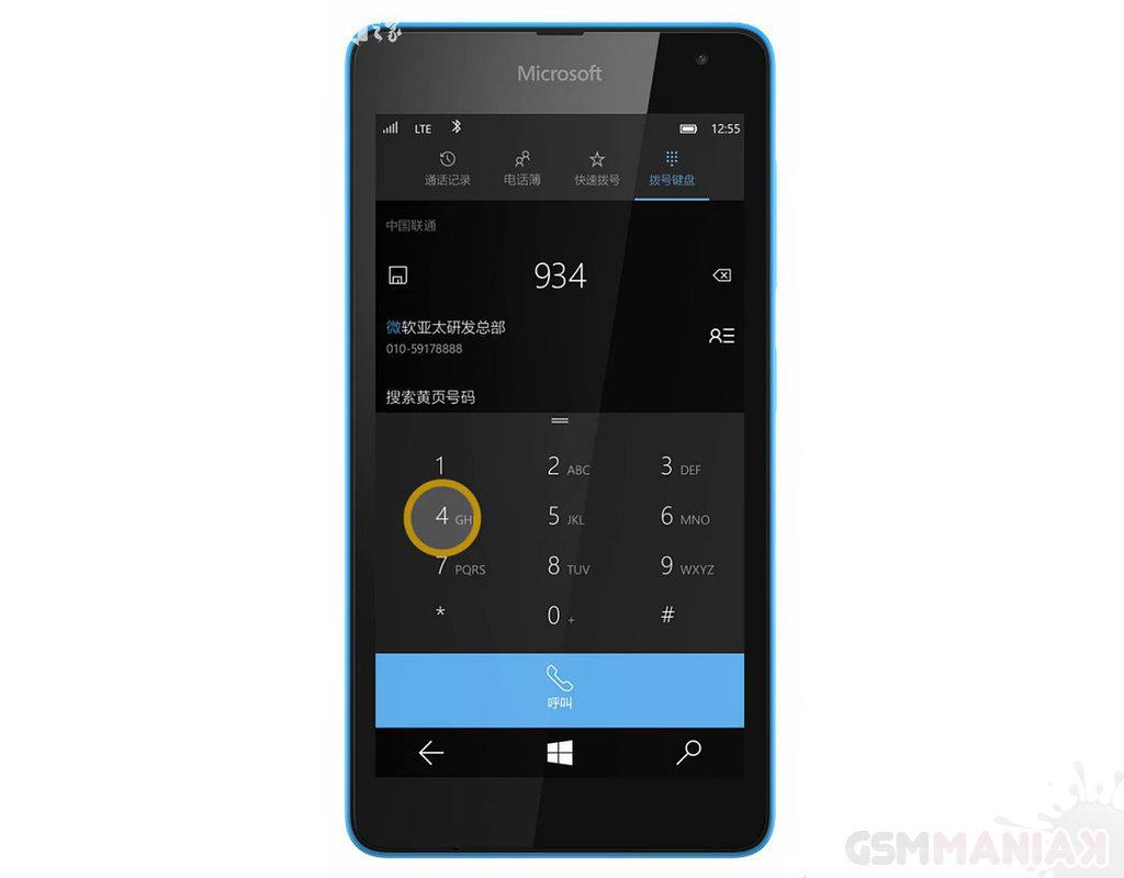 Funkcja smart dialing w Windows 10 /  fot. ITHome.com