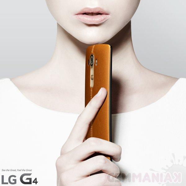 LG G4 / fot. LG