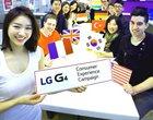 akcja promocyjna test testy LG G4