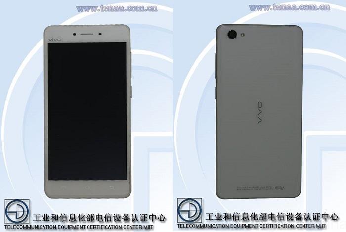 Przypuszczalny wygląd Vivo X5Pro /fot. TENAA