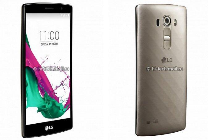 Tak, według przecieku, ma wyglądać LG G4 s /fot. hi-tech.mail.ru