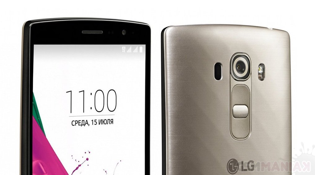 LG G4s._lista_2