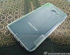 Niestety - wygląd Samsunga Galaxy Note 5 właśnie się potwierdził