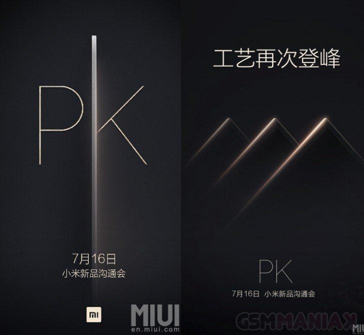Ramka oraz trzy kolejne /fot. Xiaomi