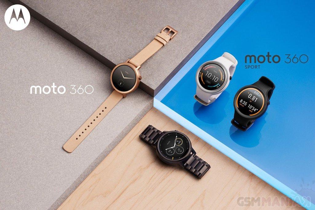 Motorola Moto 360 - 2015