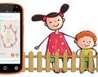 NEXO smarty. Bezpieczny smartfon dla dziecka