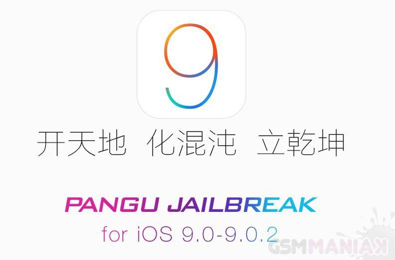 ios-9-jailbreak-pangu