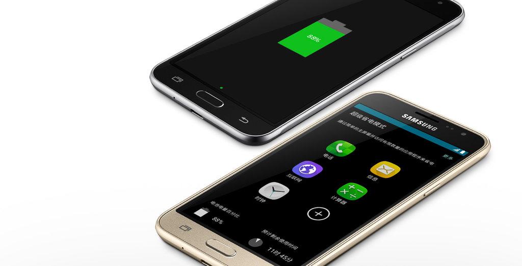 Samsung Galaxy J3⑥ / fot. Galaxy Club