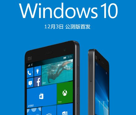 Windows 10 Xiaomi_2