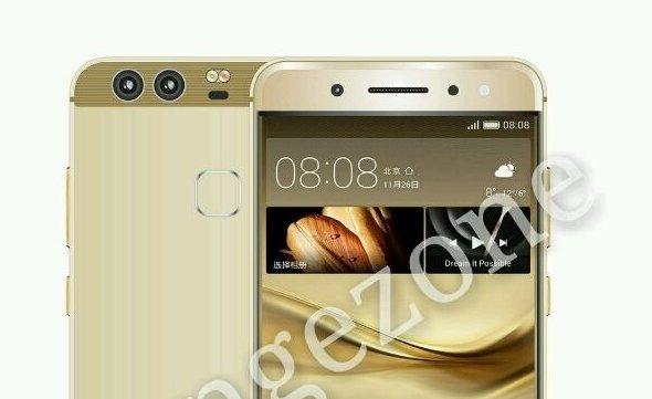 Huawei P9_6