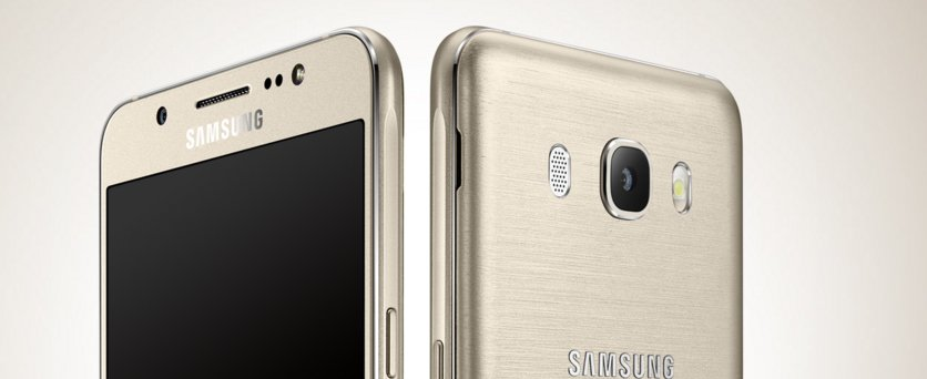 Samsung Galaxy J7 (2016)_6