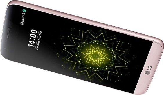 LG G5 SE_3