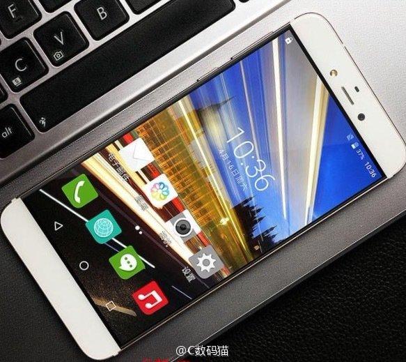 Philips S653H / fot. weibo